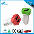 Dual USB car charger usb 3.0 charger with fast charging