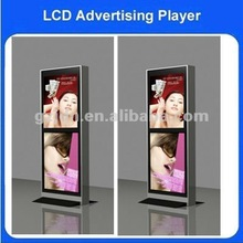 37inch up and down double screen lcd display advertising