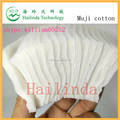 2014 hot selling Koh Gen do/ Puff / Muji 100% japanse cotton vepor cotton organic cotton Koh Gen Do cotton on sale alibaba