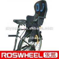 Customized safe and comfortable bicycle baby seat