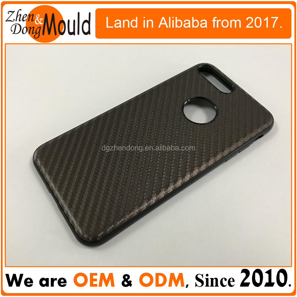 Brown ODM leather mobile phone case