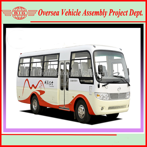 Low Pirce High Quality 8m airport passenger bus