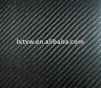 carbon fiber sheet 3k twill woven