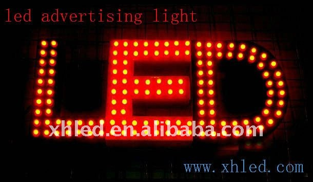 scrolling billboard advertising advertising sign