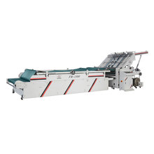 FM-C High speed advanced new size Cardboard automatic flute laminating machine