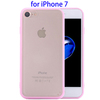 Frosted Transparent Protective TPU PC Back Cover for iPhone 7