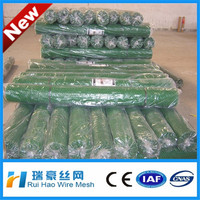 plastic chicken mesh / plastic wire mesh / farm breeding plastic flat net