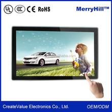 Indoor Advertising Usage 17, 19, 21 Inch Wall Mount LCD Touch Screen Monitor