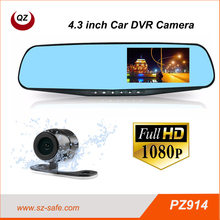 Chinese manufacturer hd car dvr rearview mirror with backup camera