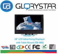 "18.5"" digital lcd advertising display, 18"" lcd led advertising display, usb video player"