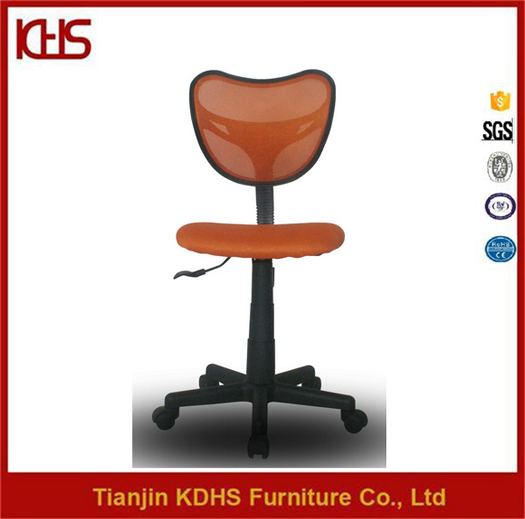 smart ergonomic back support fabric office chair