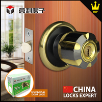 Mortise door lock body Fully enclosed structure cp cylindrical knob lock