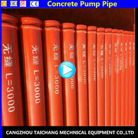 DN125 Concrete Pump Pipe Line Putzmeister Concrete pump spare parts carbon steel PM pipe