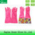 chemical protective gloves
