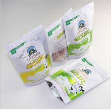 Trustworthy Supplier Plastic Candy Packaging With Zipper