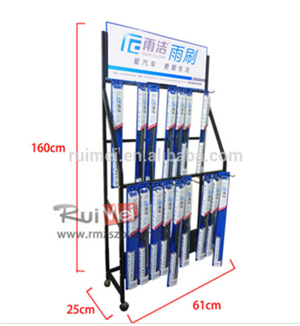 Free-standing Windshield Wiper Display Stand For Shop