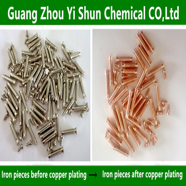 Copper door flower manufacturer Iron and steel rapid copper plating liquid Chemical copper plating agent