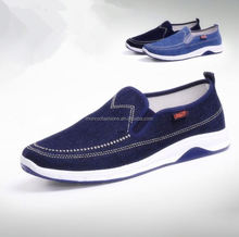 monroo china cheap korean design fashion mens casual cavans shoes
