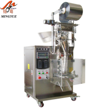 Automatic medical pills plastic bag packaging machine candy pack equipment