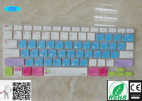 waterproof and dustproof laptop /desktop silicone keyboards cover