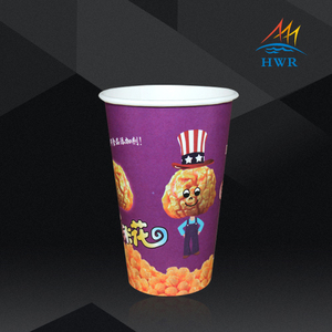 China custom printed beverage disposable coffee paper cup