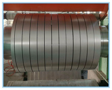 secondary in stock slit coil galvanized steel sheet