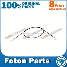 FOTON truck part/foton hand brake cable assembly