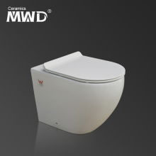 HOMEBASE Verda Back to Wall Toilet inc Cistern M2370B