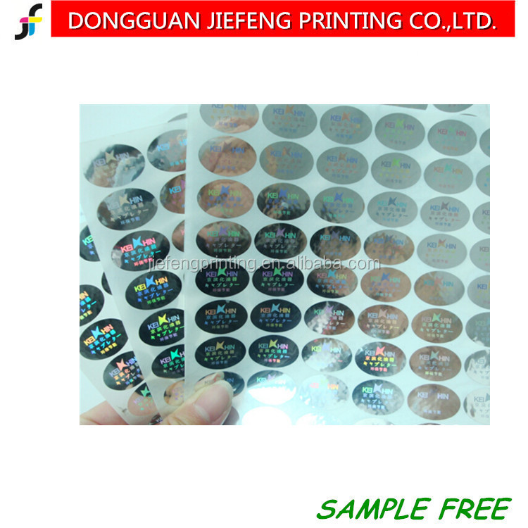 SAMPLE FREE Certificate Holographic Stickers Security Hologram Labels QC Passed Hologram Sticker