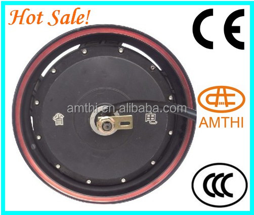 10KW high power brushless hub motor/EV motor, 1500w hub motor with integrated disc brake electric motor, amthi