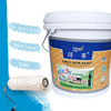 Interior Wall Coating Latex Emulsion Paint