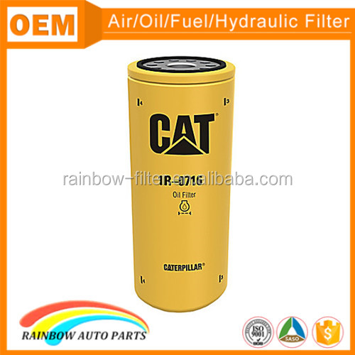 Auto car engine oil filter manufacturers 1R0716