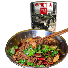 Spicy lamb most popular delicious health canned meat for sale