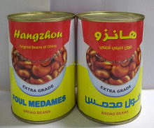 canned foul medames +397g*24tins/ctn+ best manufacture+ for yemen people