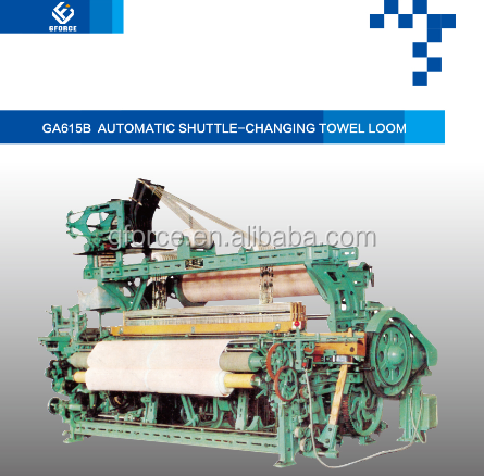 Automatic Multi-Box Shuttle Loom/Multi-Box Towel Loom in Textile Machinery/New Multi Box Towel Weaving Loom