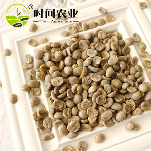 Wholesale Grade AA+ Screen 17-18 Arabica Green Coffee Beans