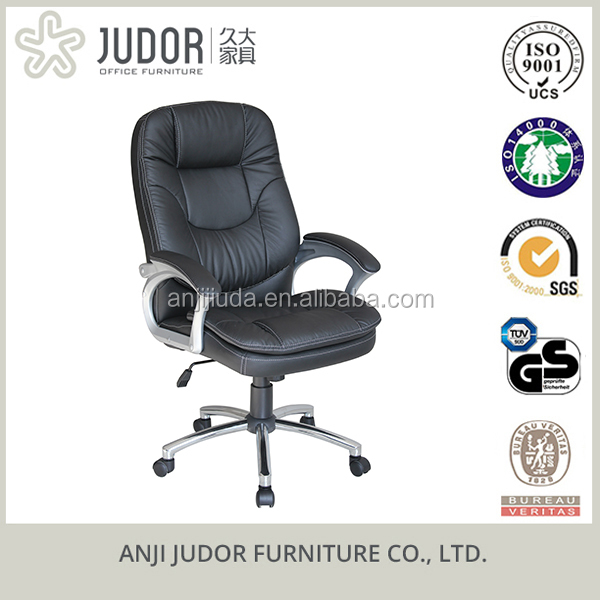 Hot sale leather office swing chair luxury pu leather/ergonomic exective office chair