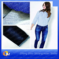 SH-L7122 280gsm Yarn Dyed Knitted Denim Stretch Fabric