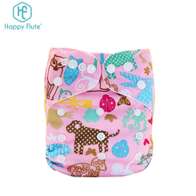 Happy flute new suede cloth baby diaper printed reusable girl cloth diaper