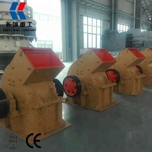Well Sold Small Hammer Crusher Price for Cement Gypsum Coal Crushing Plant Indonesia