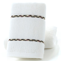 Fashionable Home Textile Embroided Hand Towel