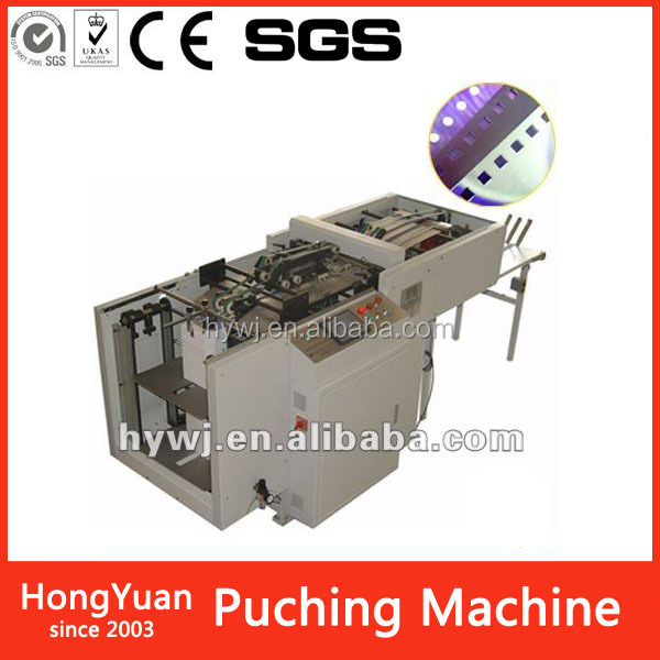 APM-400 punching machine for paper , automatic paper hole punching machine , punching machines to punch different shapes