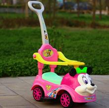 cute baby toys swing car plastic for kids wiggle car