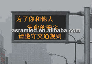 wholesale alibaba express cheap flexible portable outdoor led digital traffic sign board