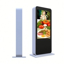 46 inch Outdoor Waterproof Usb HDMI LCD Interactive Video Digital Advertising Player with Touch Screen