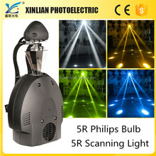 5R roller sanning light stage lighting equipment professional factory