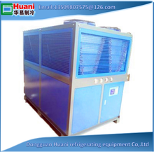factory hot sales spindle oil water chiller unit for family use