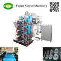 High performance automatic paper cup coaster printing machine