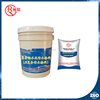 Factory Price Two Component JS Composite Waterproof Paint For Exterior Walls