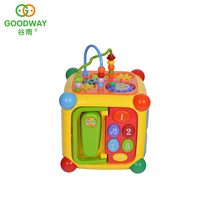 High Quality Kids Happy Intelligent Cube Toy Plastic Educational Toys Children